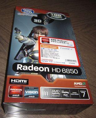 PC2011_1451.jpg