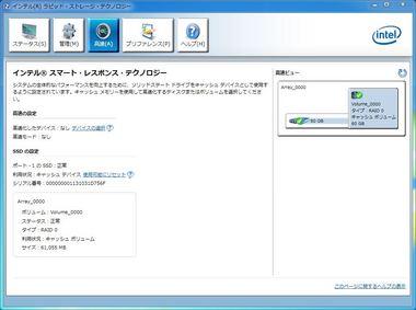 RST002.JPG