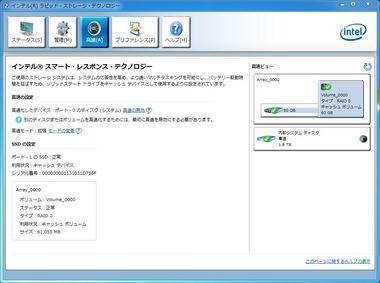 RST003.JPG