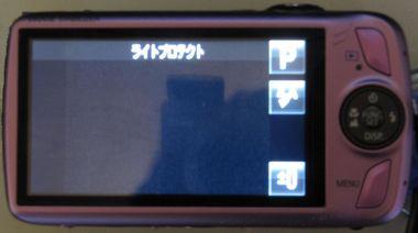 SD001.jpg