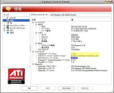 SS-ATI-1105-003s.jpeg