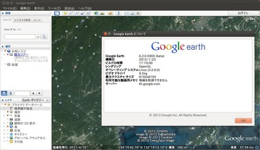 SS-Google Earth62-002.jpeg