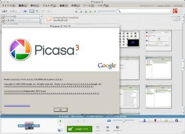 SS-Picasa39-006.jpeg
