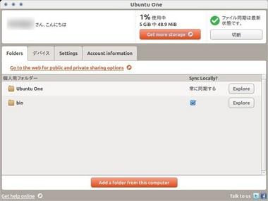 SS-Ubuntu-One-p006.jpeg