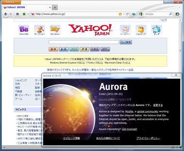 SS-aurora-001.JPG
