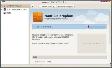 SS-dropbox-004.JPG