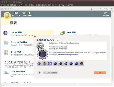 SS-eclipse37-010.JPG