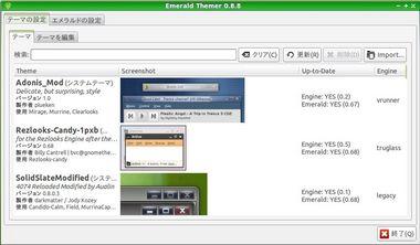 SS-emerald-oo-002.JPG