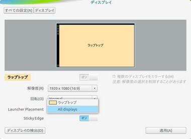SS-fglrx-896-004.jpeg