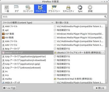 SS-firefox-mime-001.jpeg