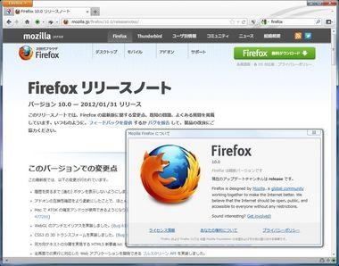 SS-firefox10-001.JPG