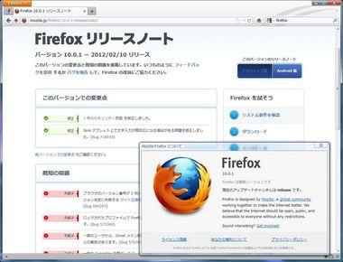 SS-firefox101-001.JPG