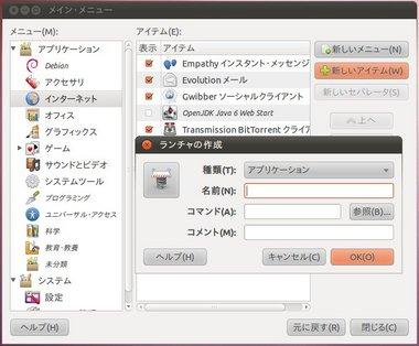 SS-firefox4-install-009.jpg