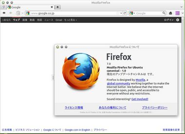 SS-firefox7-build2-001.JPG