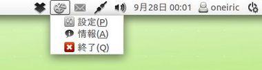 SS-gnome-pie-006.JPG