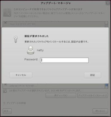 SS-gnome-shell-001.JPG