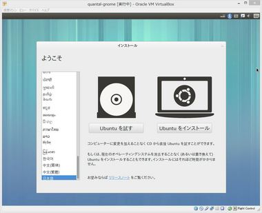 SS-gnome-shell-remix-001.JPG