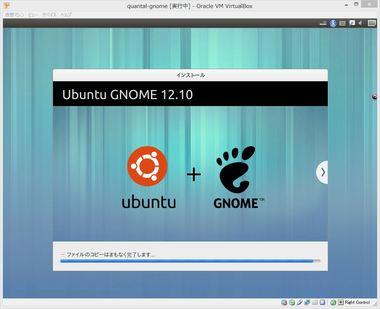 SS-gnome-shell-remix-002.JPG
