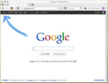 SS-google-plus-001.JPG