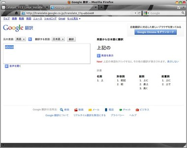 SS-googlizer-012.jpeg