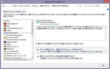 SS-ie10-default-008.jpg