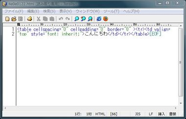 SS-ie9-encode-004.JPG