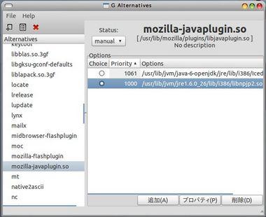 SS-java-install-002.JPG