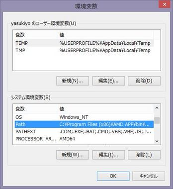 SS-java7u9-017.JPG