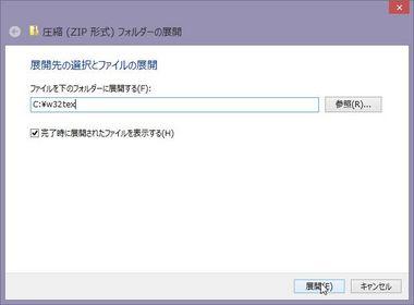 SS-latex-install-002.jpg