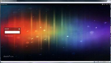 SS-lightdm-020-004.JPG