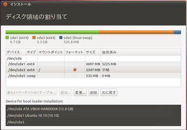SS-natty-install-021.JPG