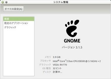 SS-oneiric-beta1-003.jpeg