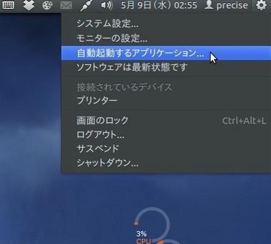 SS-precise-sound-001.jpeg