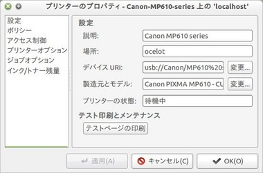 SS-printer-setting-007.jpeg