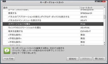 SS-printscreen001.JPG