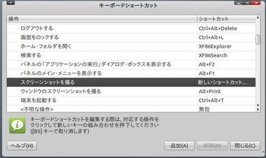 SS-printscreen002.JPG