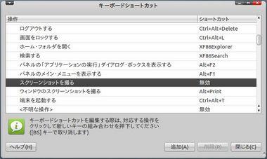 SS-printscreen003.JPG