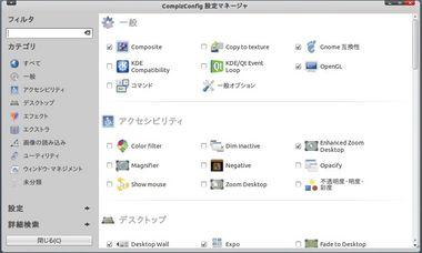 SS-printscreen004.JPG