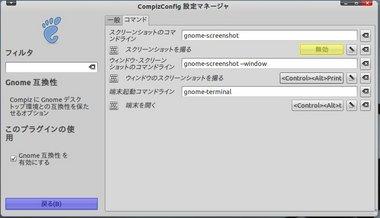 SS-printscreen007.JPG