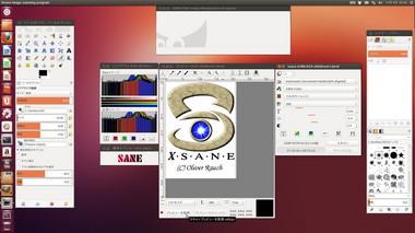 SS-quantal-scanner-002.jpg