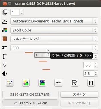 SS-quantal-scanner-004.jpg