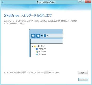 SS-sky-drive-007.JPG
