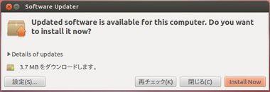 SS-software-updater-002.JPG