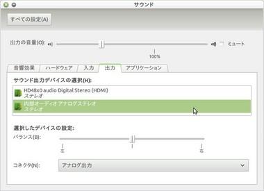 SS-sound-fix-005.jpeg