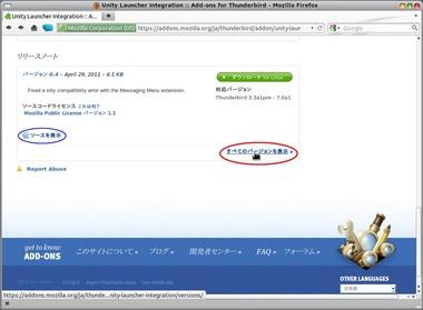 SS-thunderbird-5.0-006.JPG