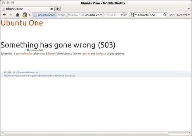 SS-ubuntu-one-010.jpeg