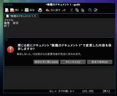 SS-unity-hud-003.JPG