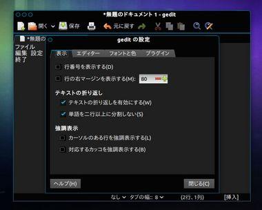 SS-unity-hud-005.JPG