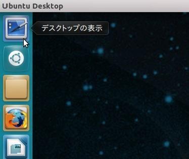 SS-unity54-008.jpeg