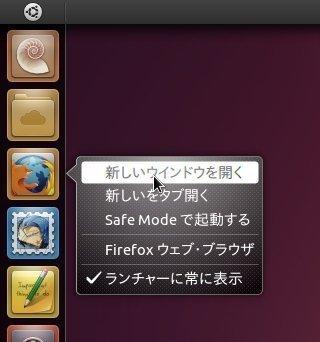 SS-unitydash-001.jpeg